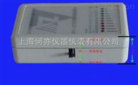 LZT-1100 电磁波辐射测试仪