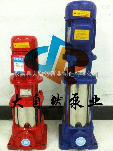 供应80GDL36-12式不锈钢离心泵