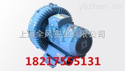 气环式风机,气环式高压风机
