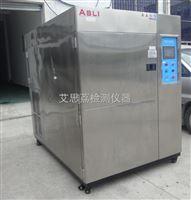 兩箱移動式冷熱衝擊箱型號有哪款