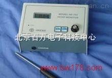 QT116-HE-102-甲醛检测仪 甲醛测量仪 甲醛分析仪