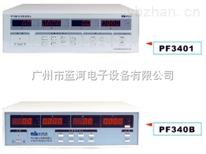 PF3401三相電參數測試儀技術參數