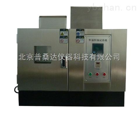 北京桌上型恒溫恒濕測試箱 臺式恒溫恒濕箱