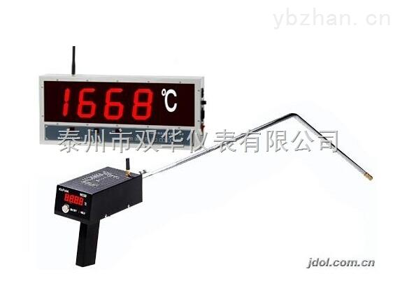 W660無線鋼水測溫儀大屏幕鋼水鐵水測溫儀