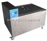 东莞HE-SZ-600蒸煮试验机