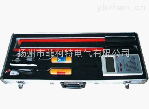 WHX-II高压无线核相器