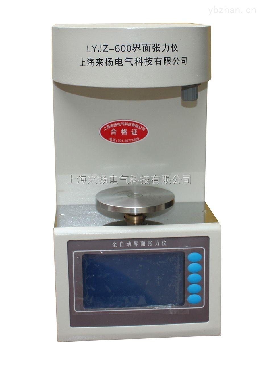 JZ-600-油表张力测量仪