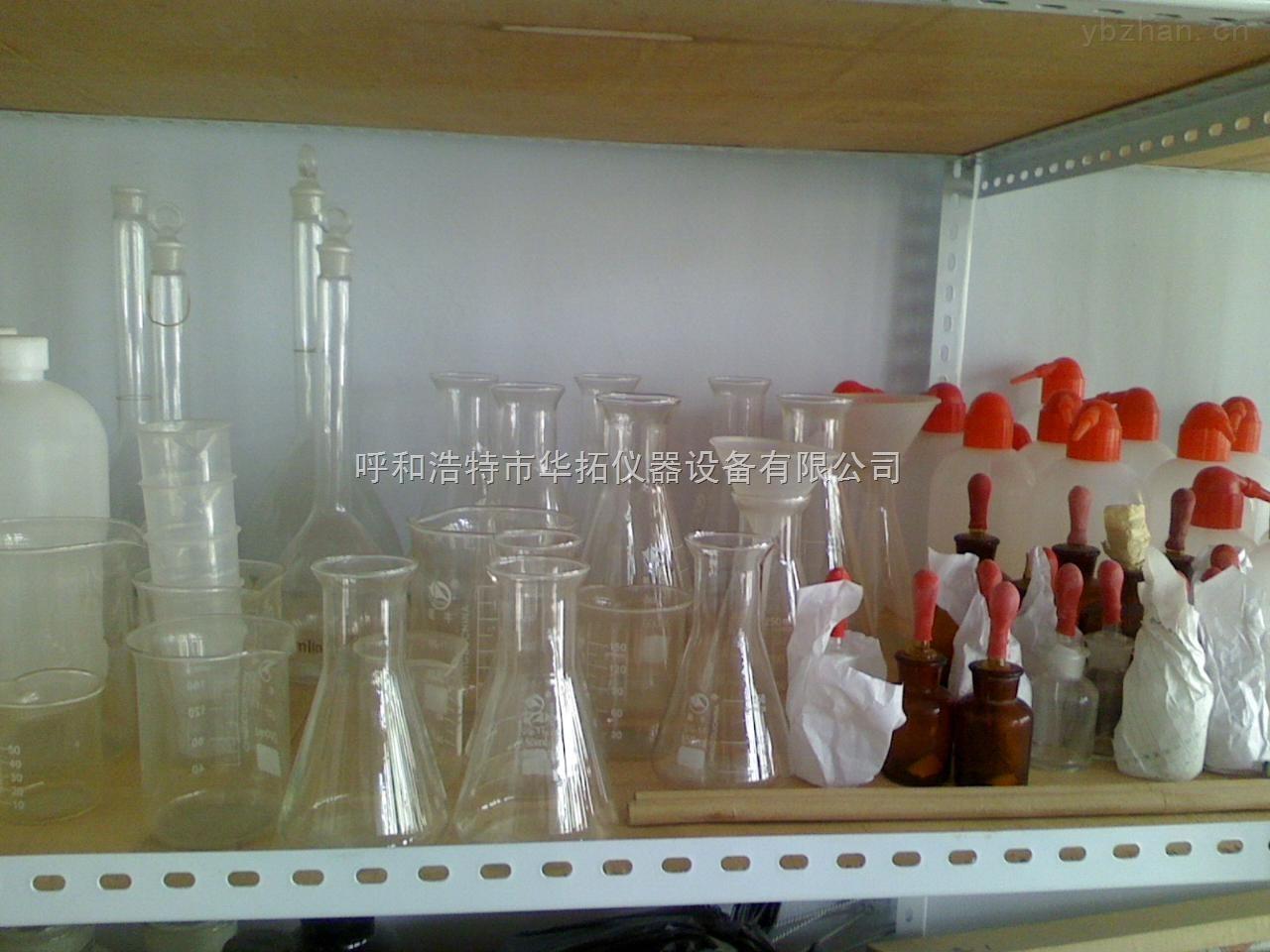 烧杯量筒玻璃器皿系列