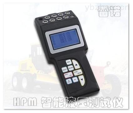 CHPM-雷諾手持式液壓測試儀