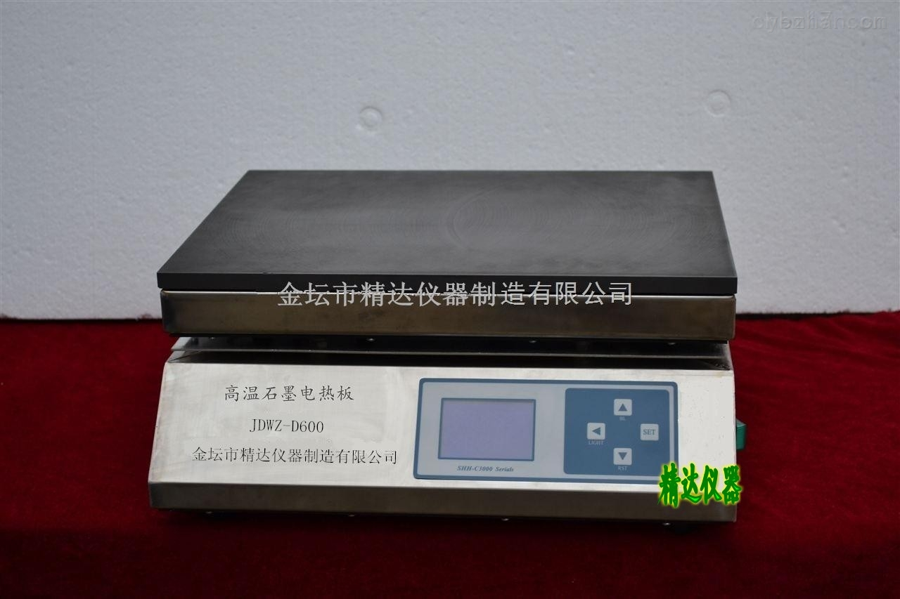 JDWZ-D600-高温石墨电热板