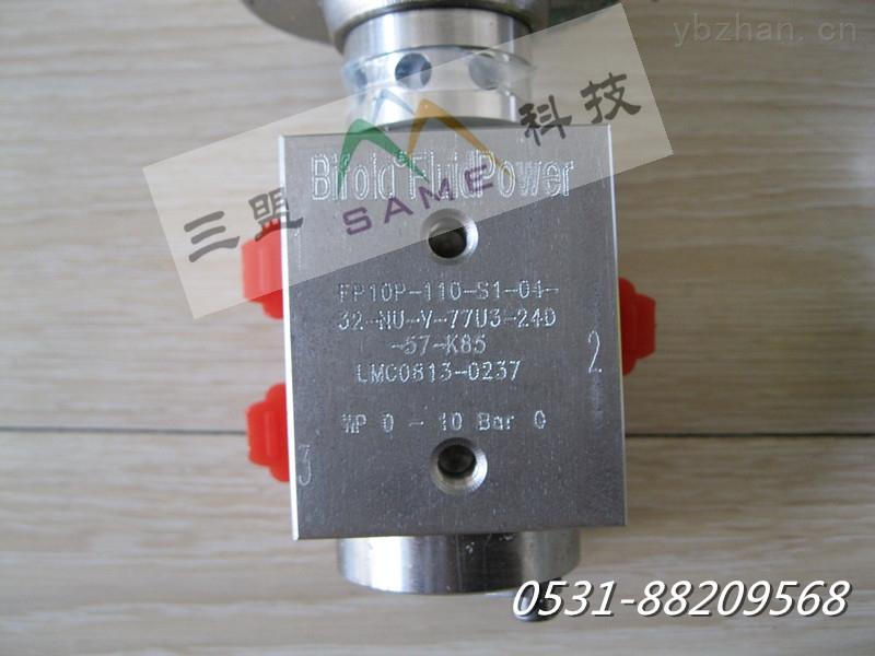 英国百佛bifold二位三通直动管接电磁阀