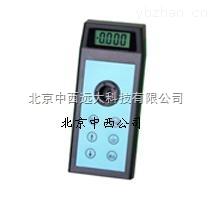 ZX7M-GNSSZ-101-便攜式多參數水質快速分析儀 型號:ZX7M-GNSSZ-101