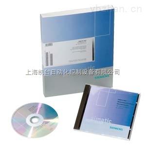 西门子软件6AV6381-2BH07-2AV0