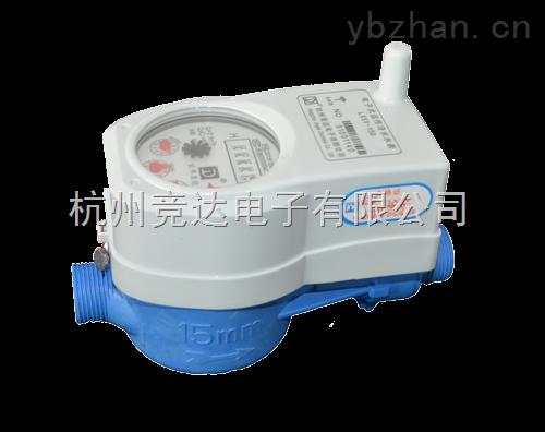 LXSY-电子式远传冷水水表