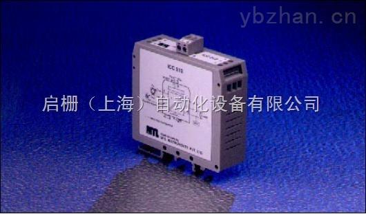 ICC221信号隔离器