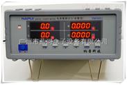 PM9801电参数功率测试仪