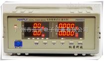 PM9805 PM9805 PM9805单相功率计 功率测试仪