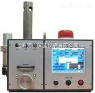 VF CPM-310高精度气溶胶监测仪