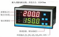 智能电流信号发生器 1000mA电流信号发生器