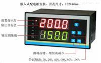 可调电流4-20mA信号源