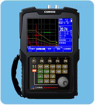 焊缝超声波探伤仪 (高端智能型)