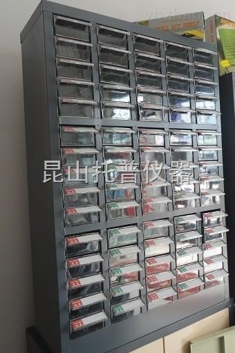 40抽螺丝零件柜