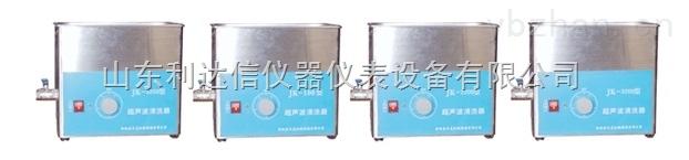 LDX-JK-600CDB-臺式超聲波清洗機