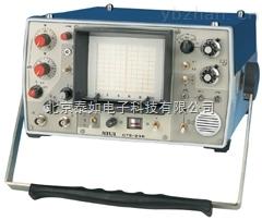 DL3-2A交流电源线配CTS-22A/23A/26A系列