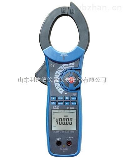 LDX-DT-3350/3351/335-1500A交直流真有效值数字钳型表