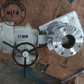 电动铸钢型防爆球阀