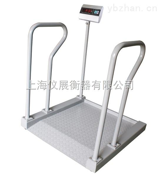300公斤醫療行業專用輪椅體重秤,透析稱廠家