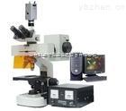 LDX--CFM-100E-熒光顯微鏡/雙目熒光顯微鏡/正置雙目熒光顯微鏡