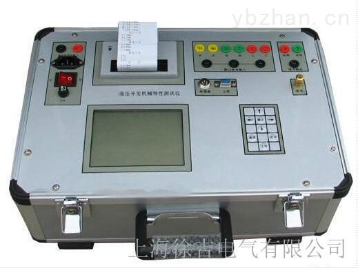 HSXGK-IV斷路器綜合測試儀