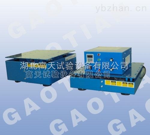 武汉振动台厂家 电磁式振动台
