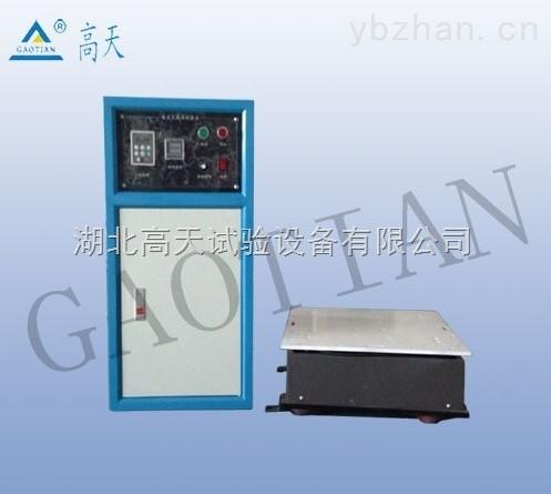GT-F-電磁式振動試驗臺