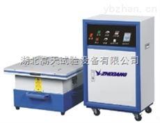 GT-JZ-25机械式振动台 湖北电子产品振动台