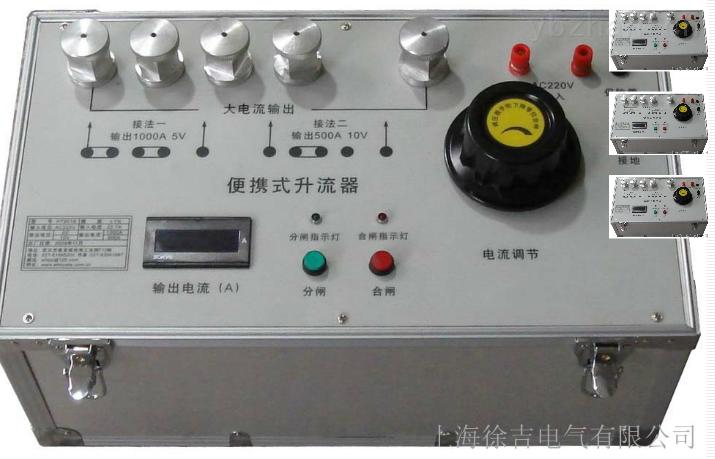 HSX901A便攜式電流發生器