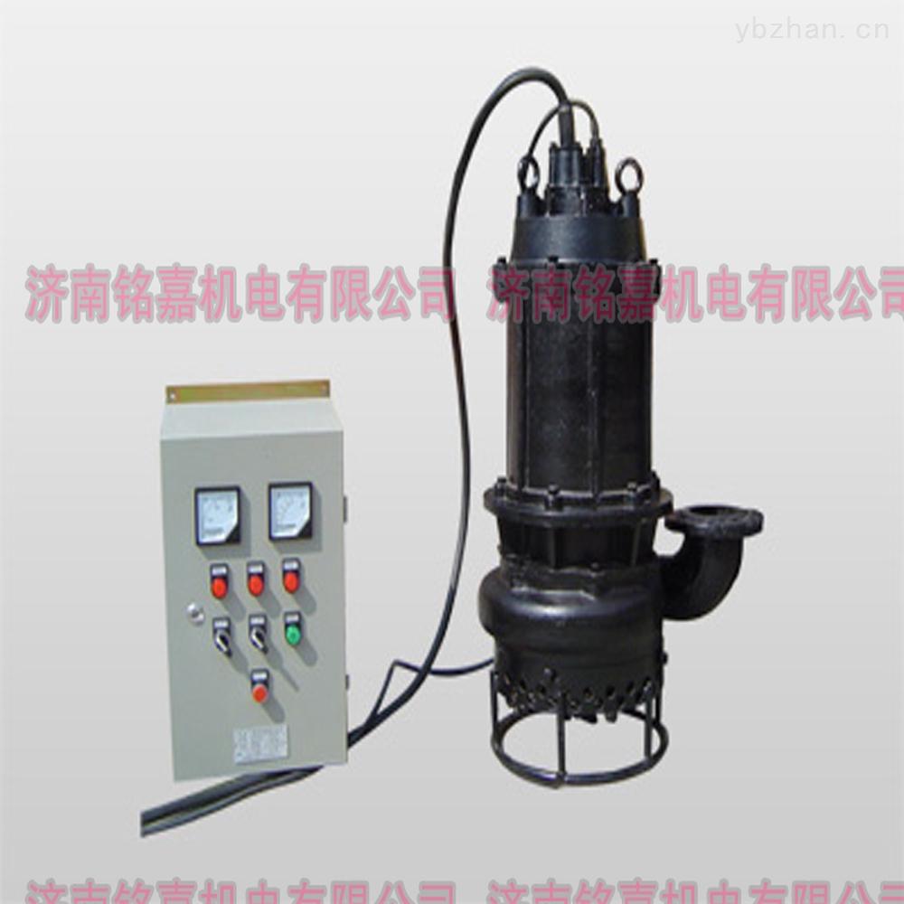 液下渣浆泵厂,小型泥浆泵厂家价格