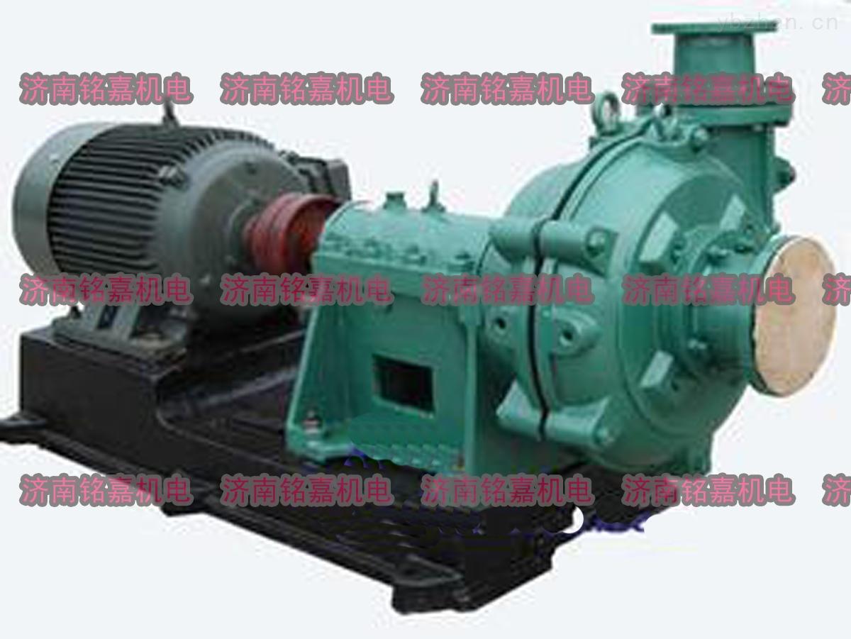 液下渣浆泵图片,液下渣浆泵厂家价格