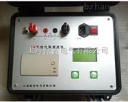 ZH-8101回路电阻测试仪,接触电阻测试仪