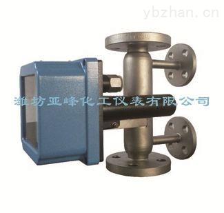 YFFZ-智能卫生型金属管浮子流量计优质供应商