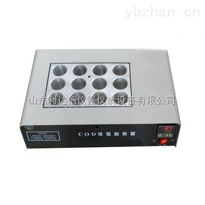 LDX-JR9012-COD恒温加热器12孔