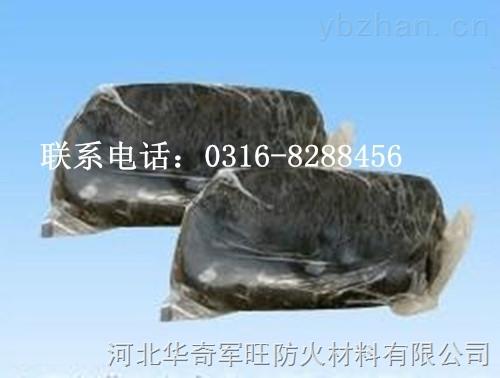 电缆防火涂料价格/每公斤出厂价