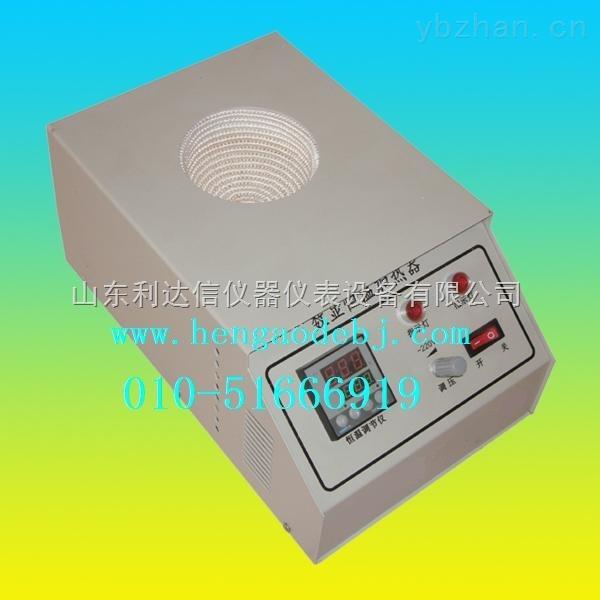 LDX-SYK-KDM-數顯恒溫電熱套/恒溫電熱套/數顯電熱套