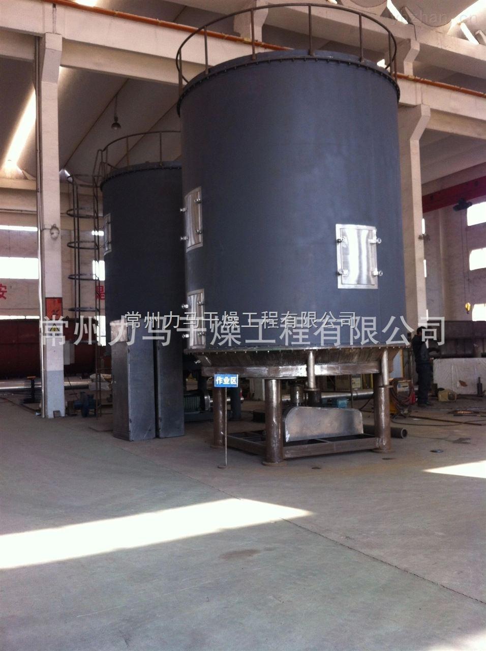 PLG-φ1200×8氧化铁黑盘式干燥器