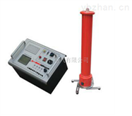 ZGF-C300KV直流高压发生器