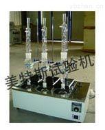 ZSY-13型索氏萃取器