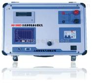 HQ-2000E+互感器特性综合测试仪