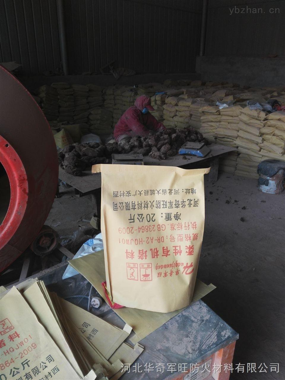 连云港防火胶泥密度 柔性有机堵料权威厂家有认证