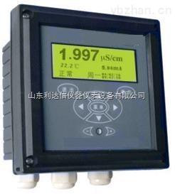 LDX-CON9601-中文在線電導率儀/在線電導率儀